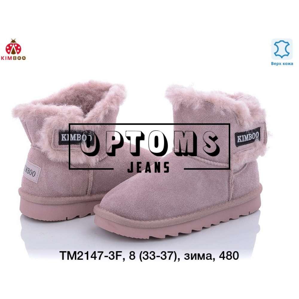 Детская обувь tm2147-3f (33-37) фото