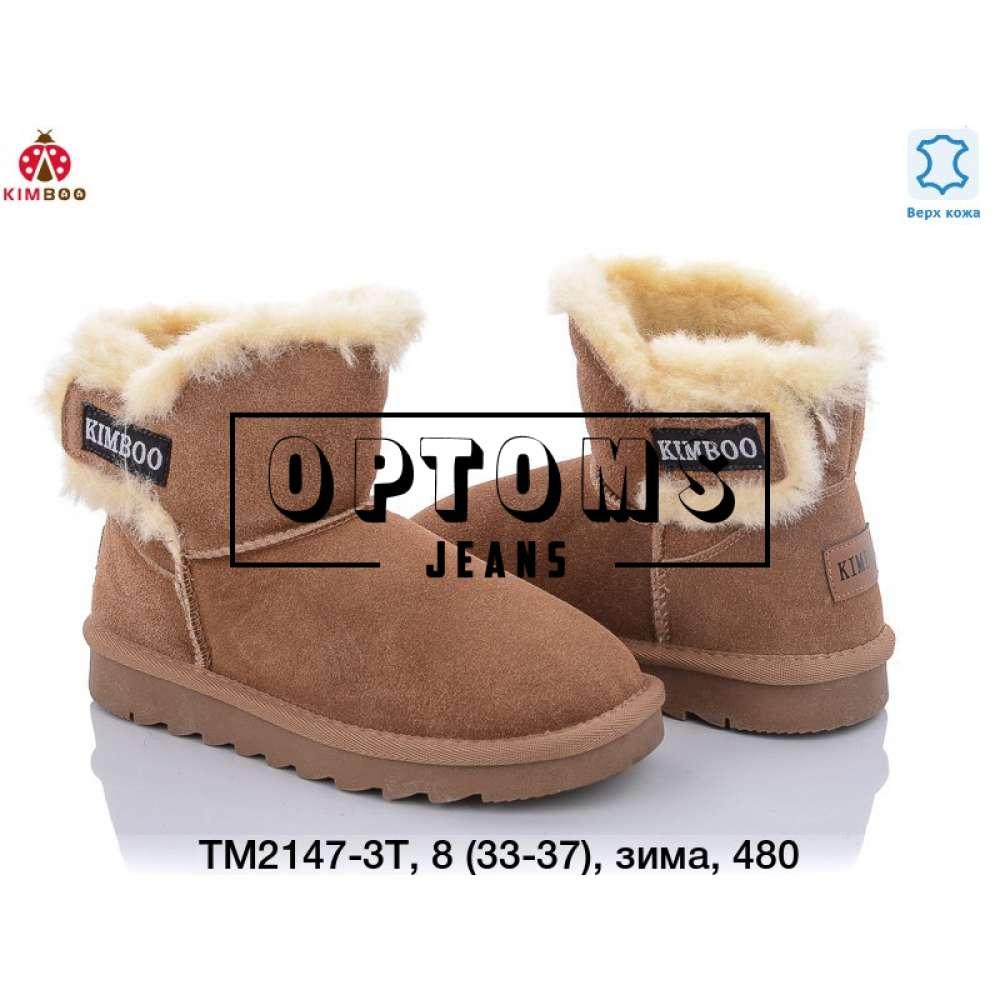 Детская обувь tm2147-3t (33-37) фото