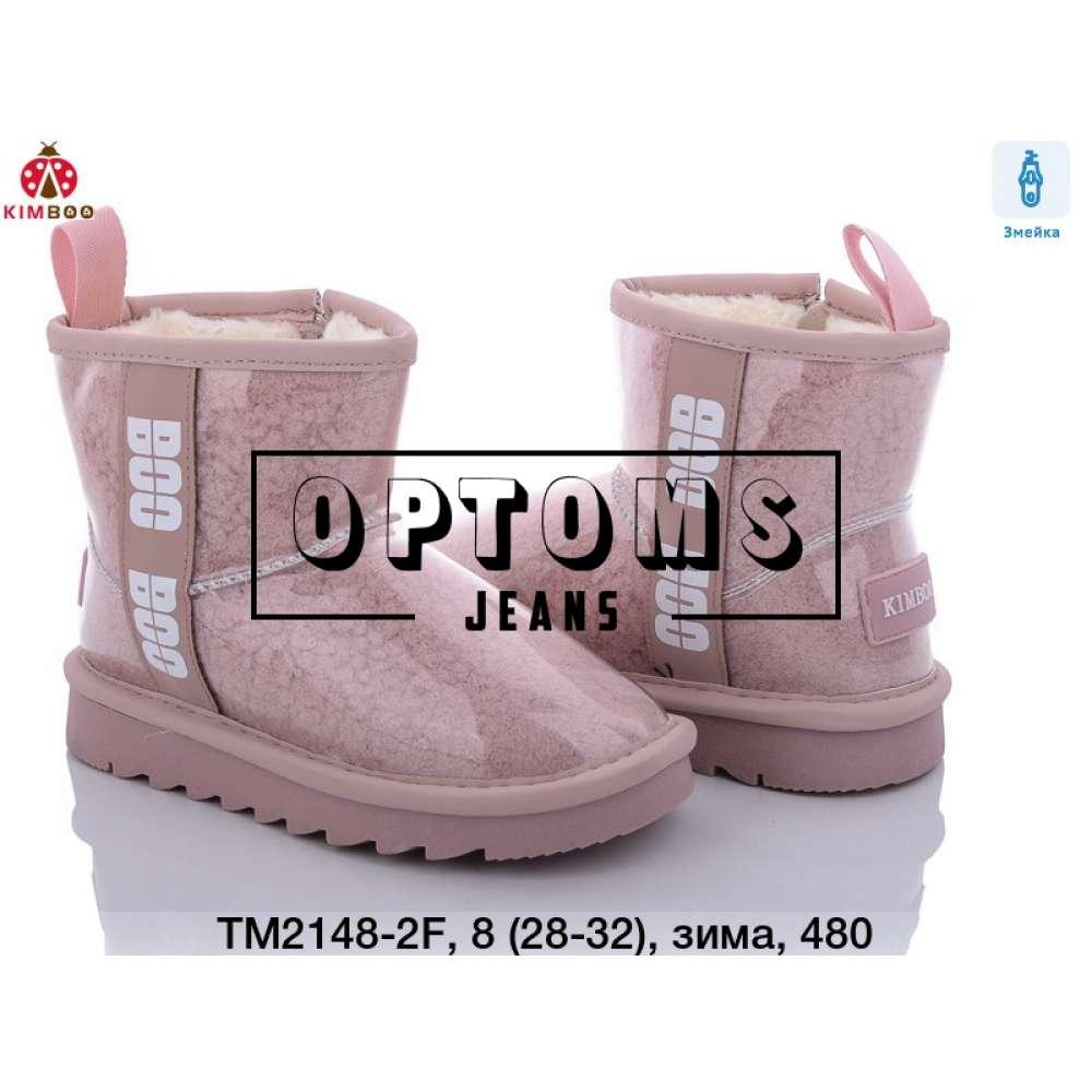 Детская обувь tm2148-2f (28-32) фото