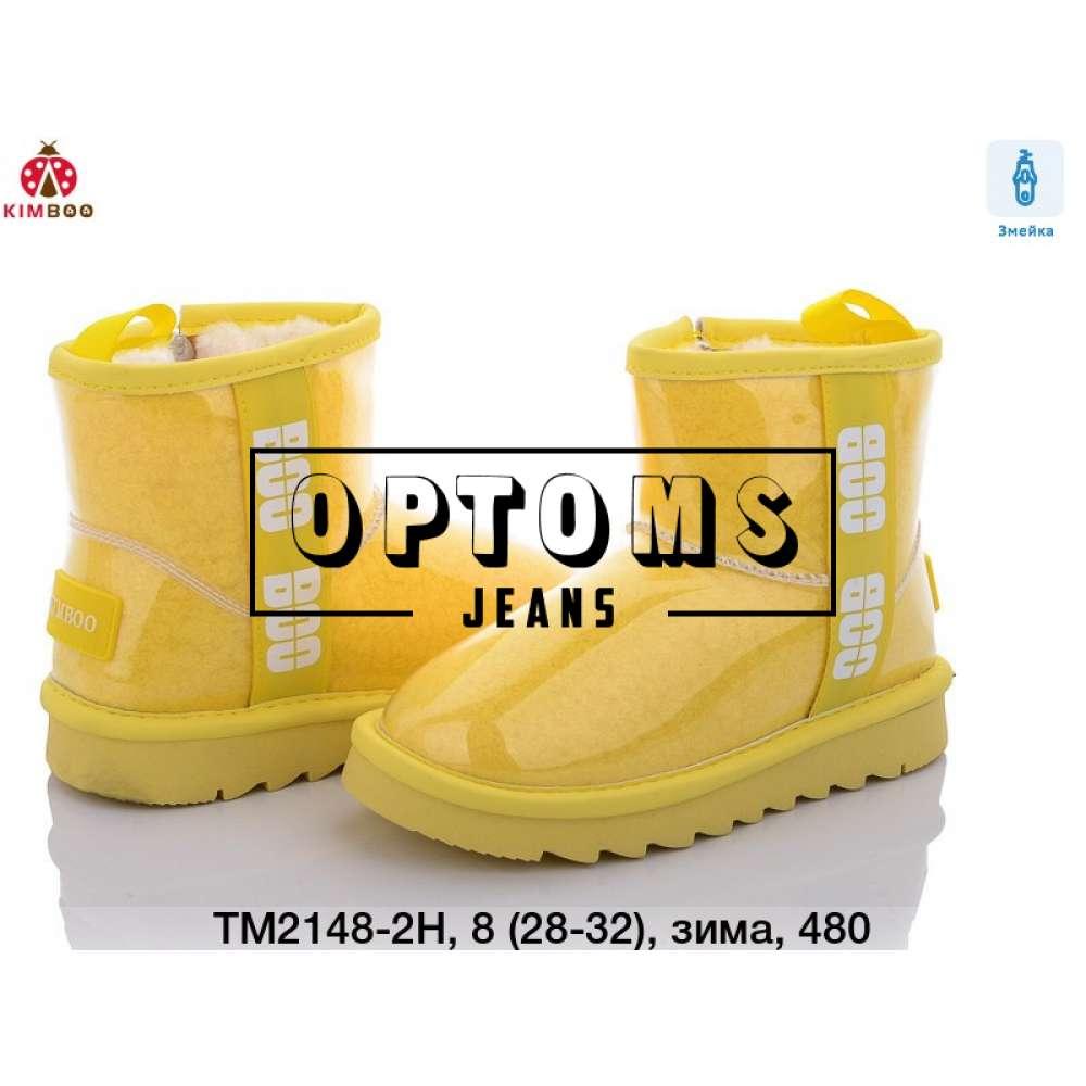 Детская обувь tm2148-2h (28-32) фото