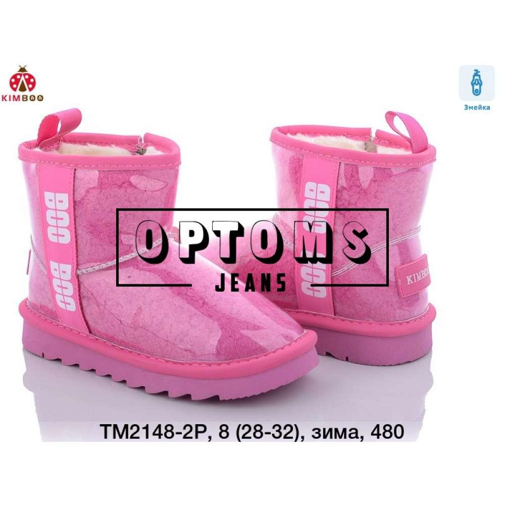 Детская обувь tm2148-2p (28-32) фото