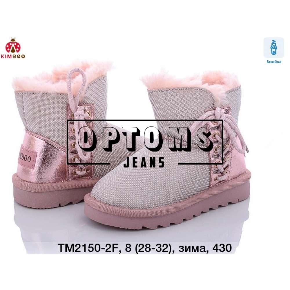 Детская обувь tm2150-2f (28-32) фото