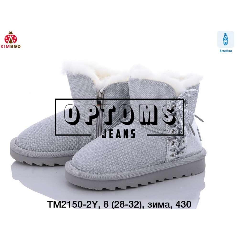Детская обувь tm2150-2y (28-32) фото