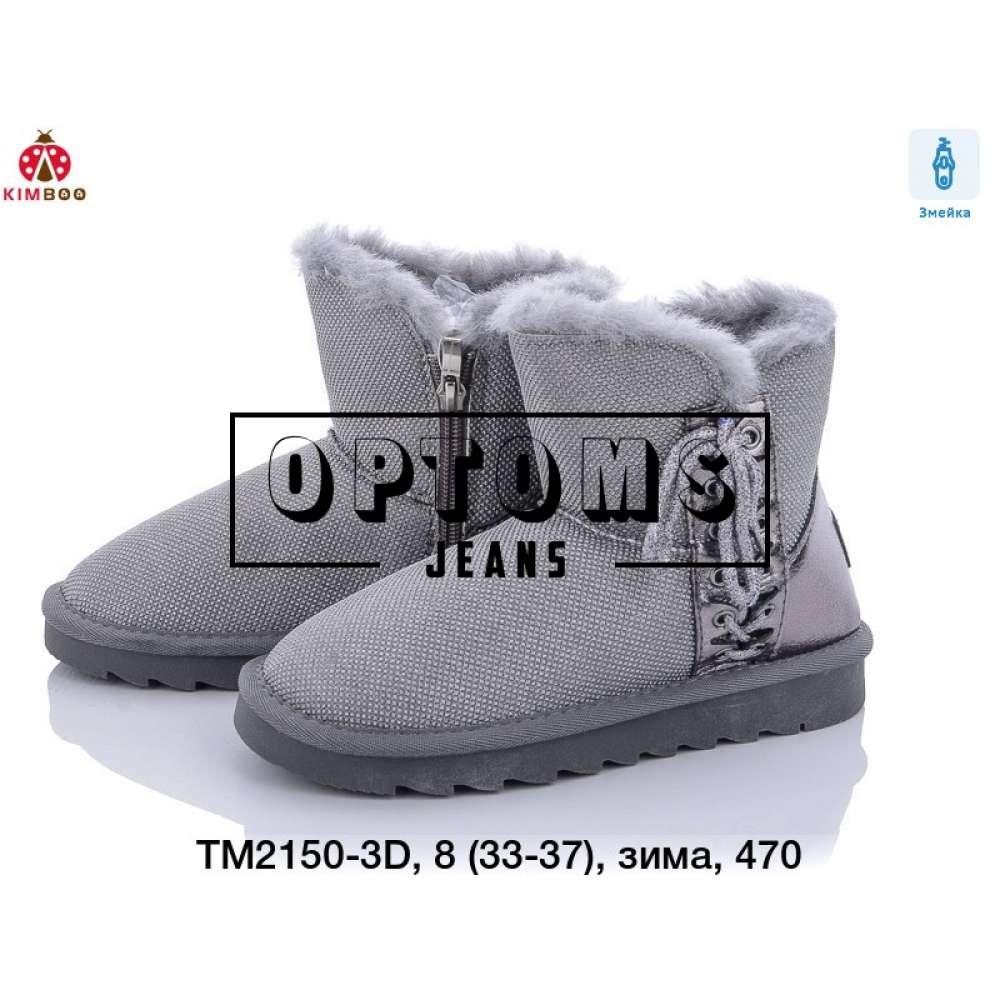 Детская обувь tm2150-3d (33-37) фото