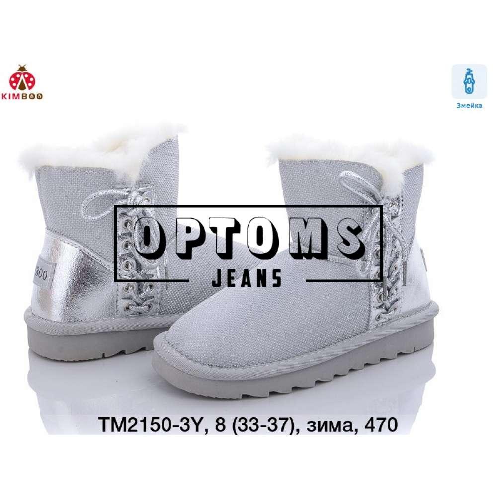 Детская обувь tm2150-3y (33-37) фото