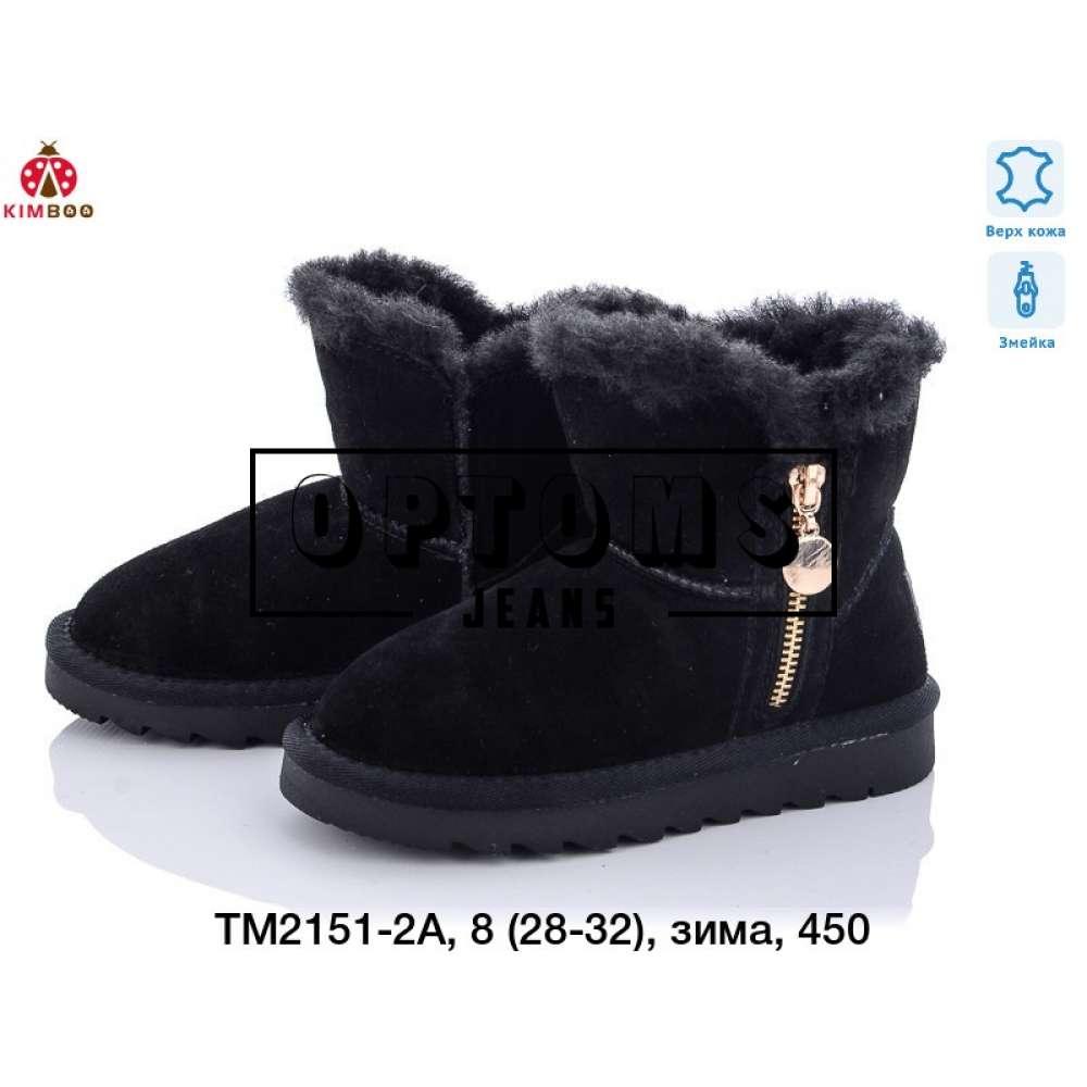 Детская обувь tm2151-2a (28-32) фото