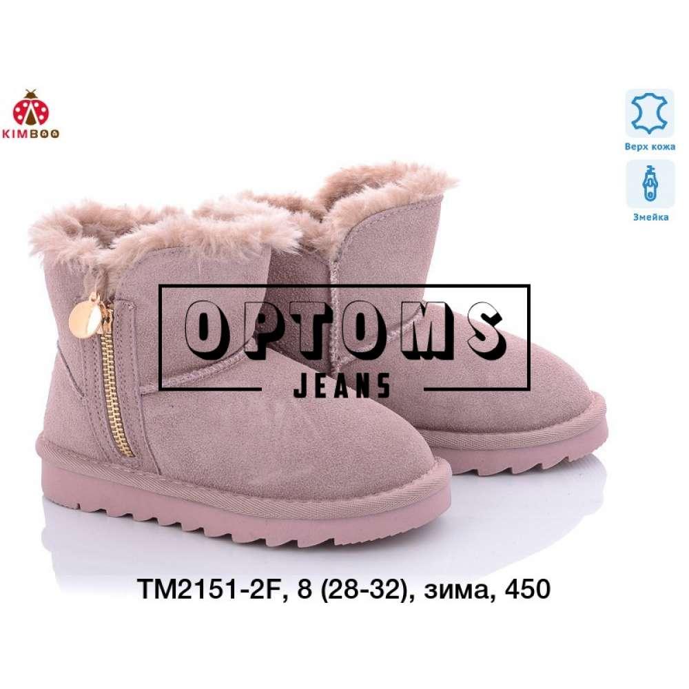 Детская обувь tm2151-2f (28-32) фото