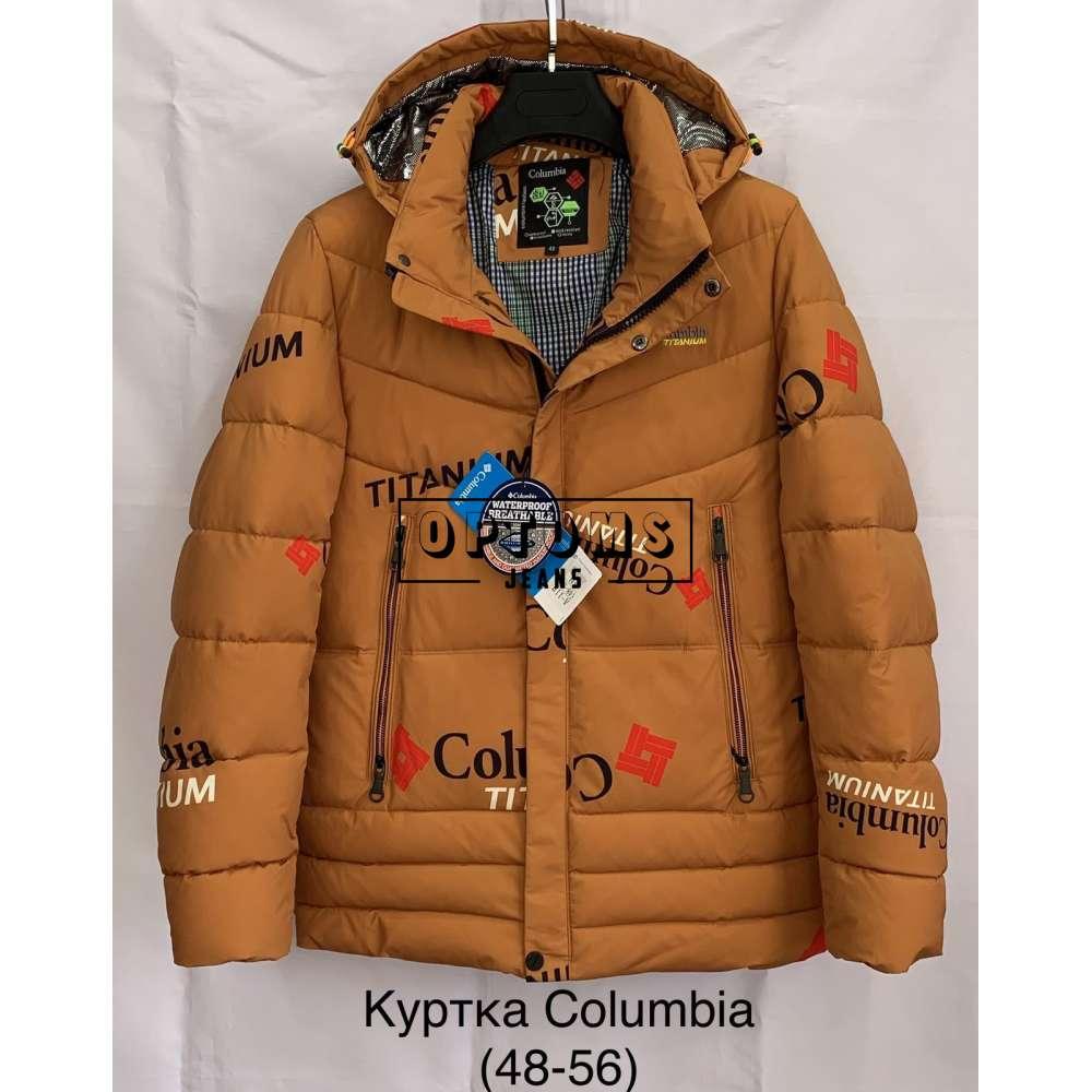 Мужская зимняя куртка 48-56 (2801a) фото