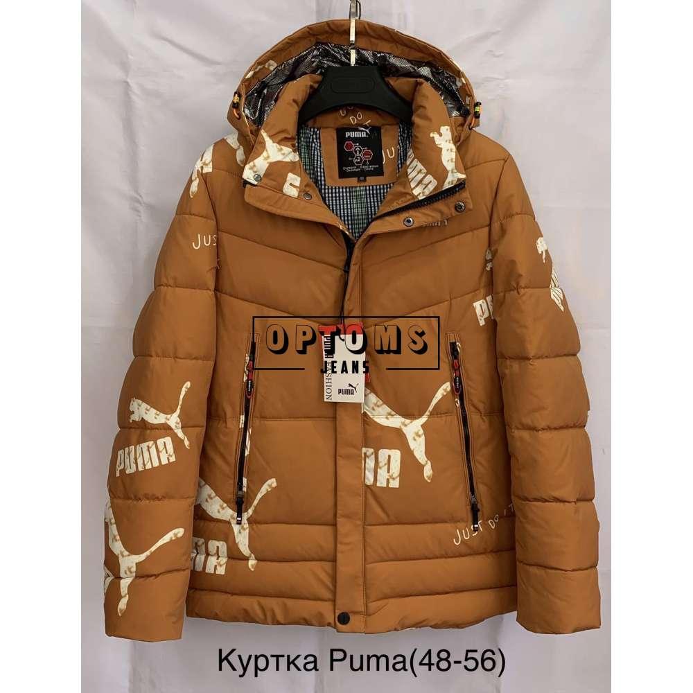 Мужская зимняя куртка 48-56 (2801f) фото