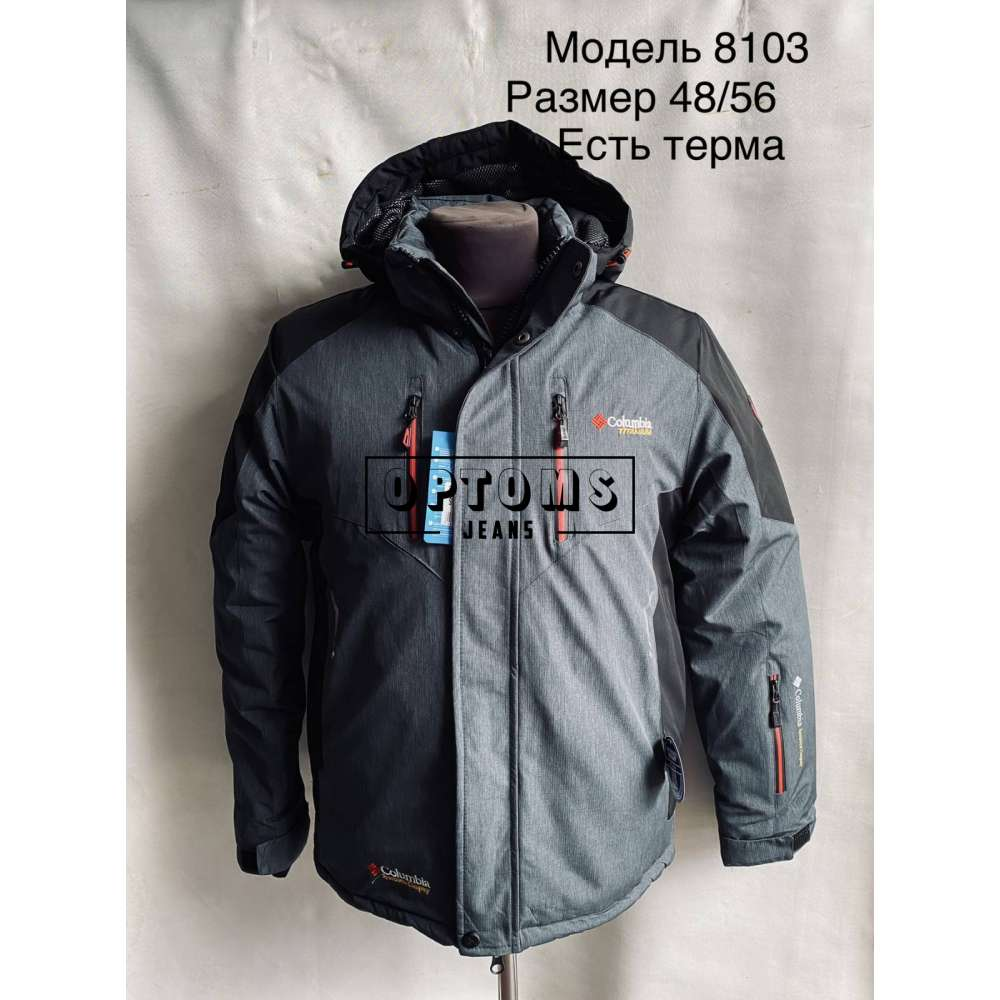 Мужская зимняя куртка 48-56 (8103a) фото