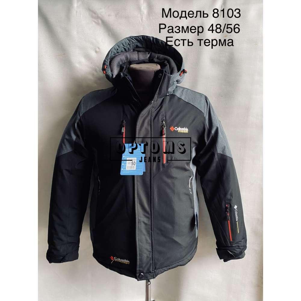 Мужская зимняя куртка 48-56 (8103b) фото