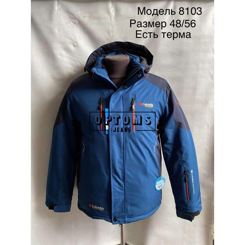 Мужская зимняя куртка 48-56 (8103c) фото