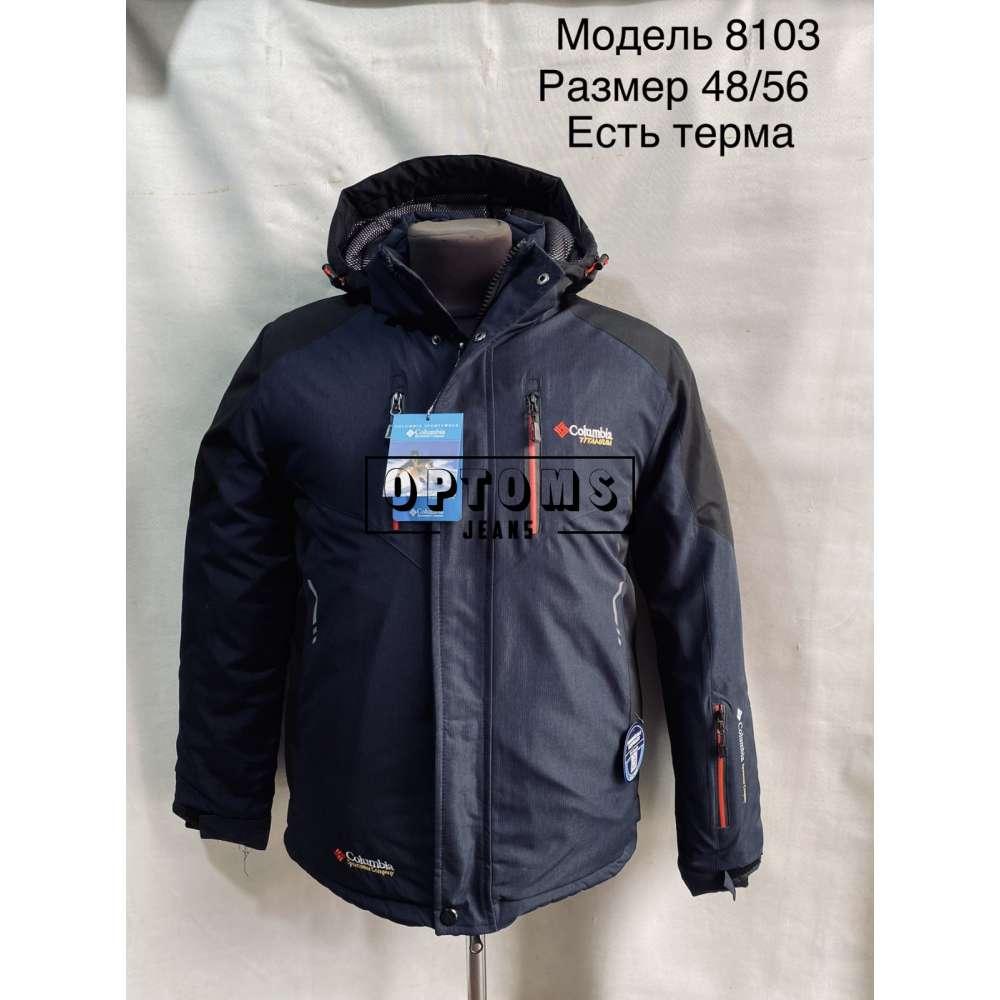 Мужская зимняя куртка 48-56 (8103e) фото