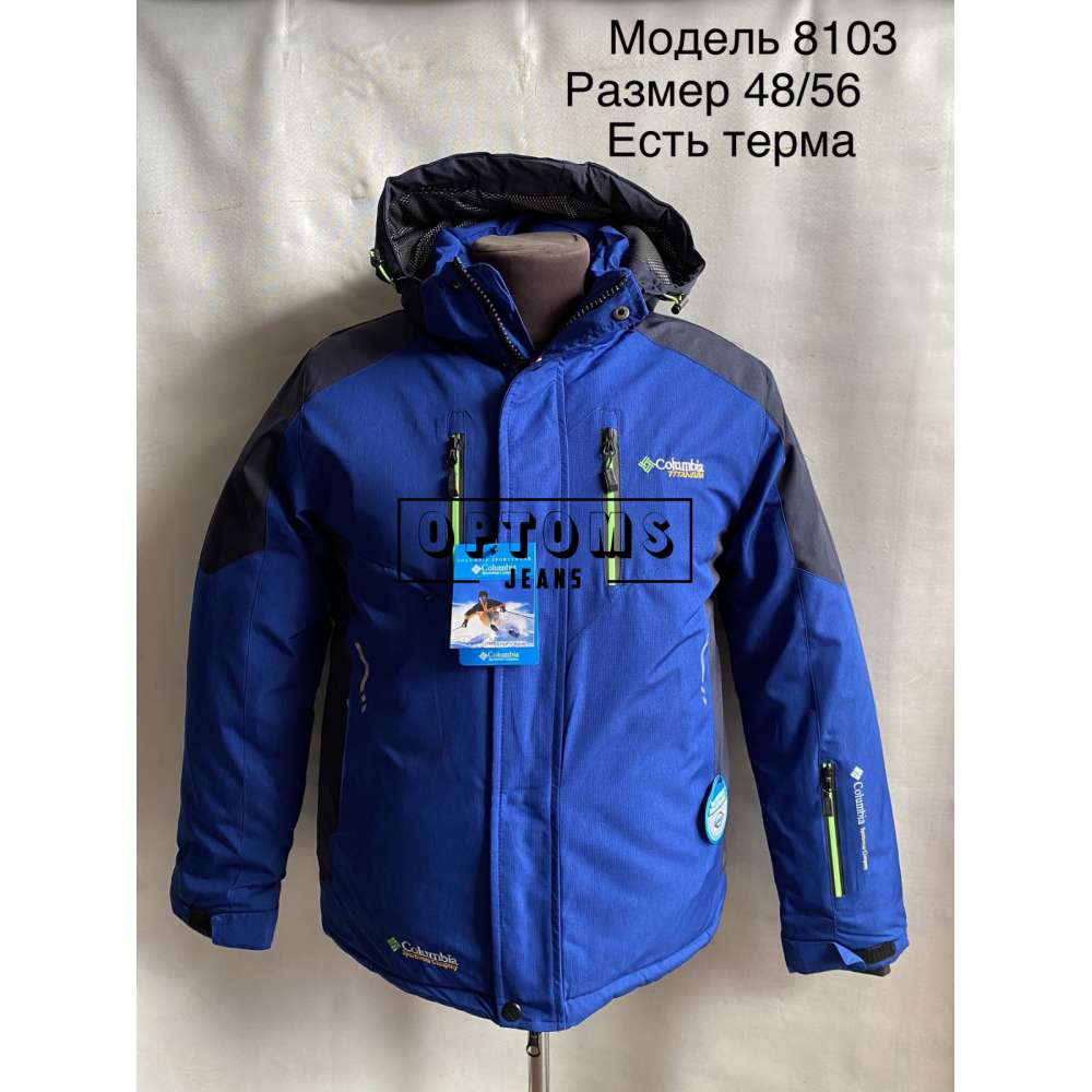 Мужская зимняя куртка 48-56 (8103f) фото