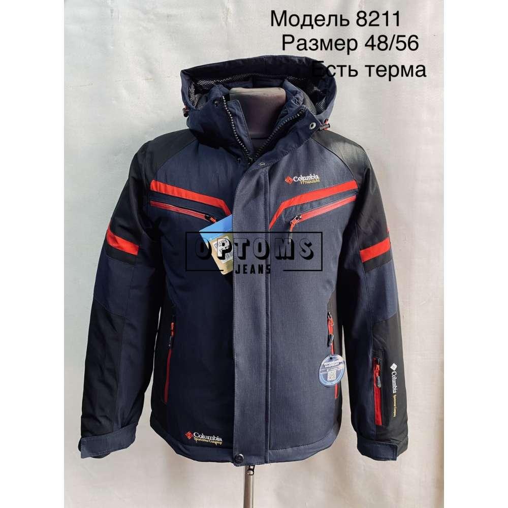 Мужская зимняя куртка 48-56 (8211a) фото