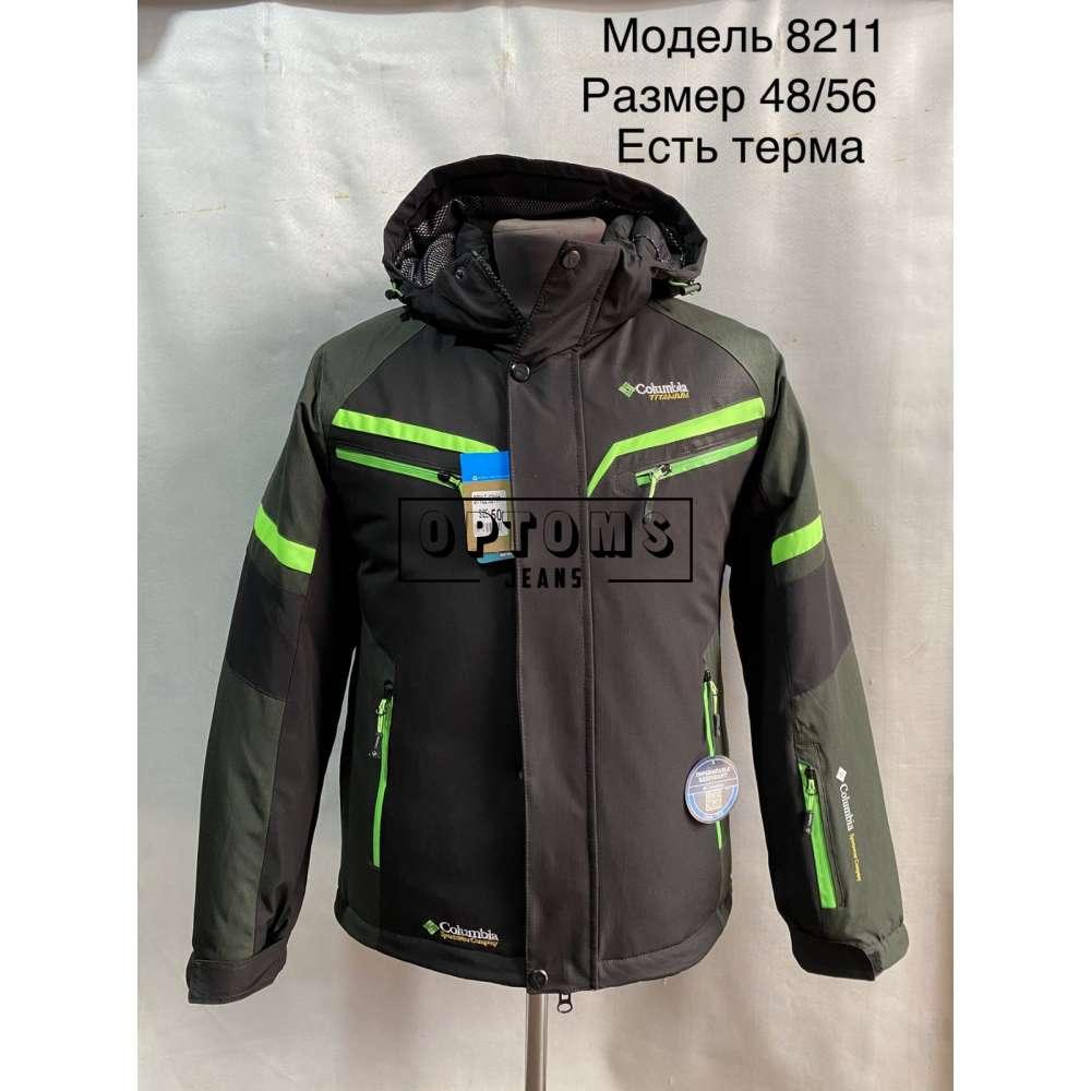 Мужская зимняя куртка 48-56 (8211b) фото