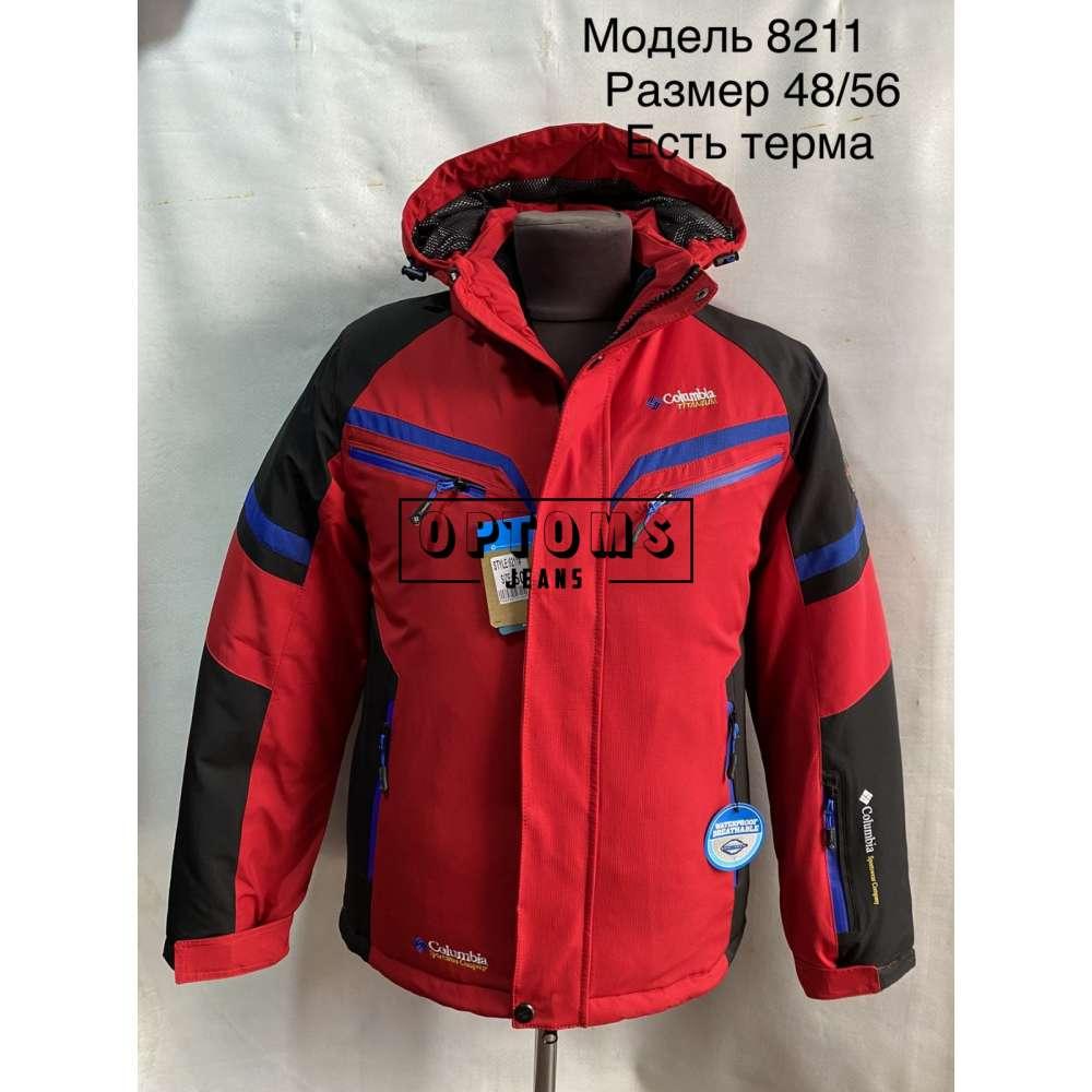 Мужская зимняя куртка 48-56 (8211c) фото