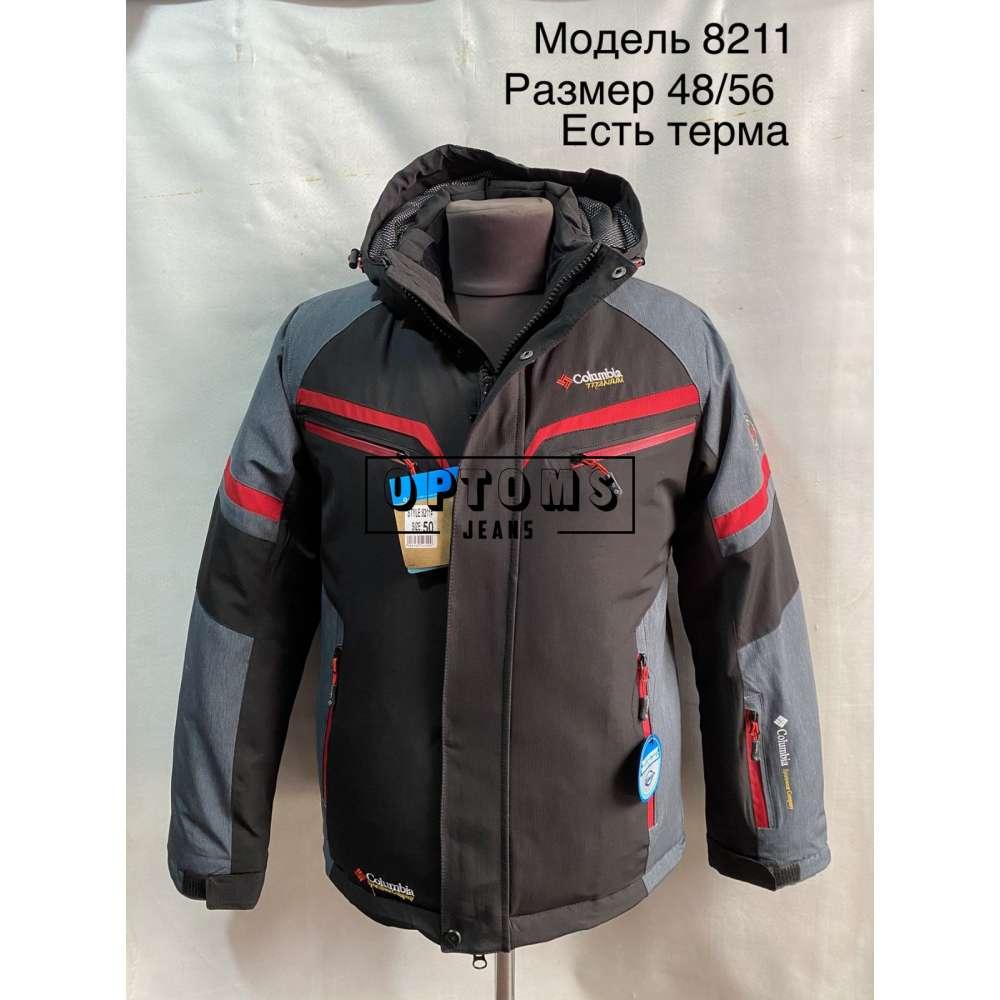 Мужская зимняя куртка 48-56 (8211d) фото