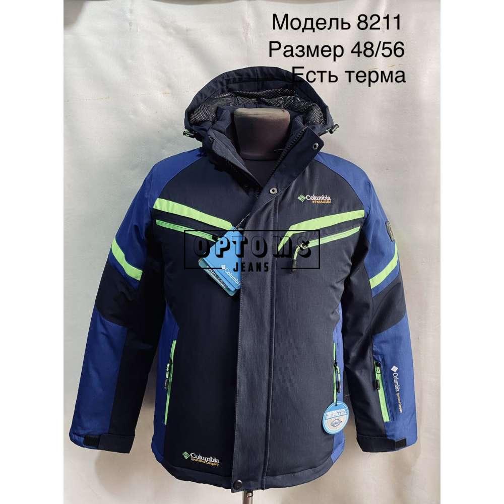 Мужская зимняя куртка 48-56 (8211e) фото