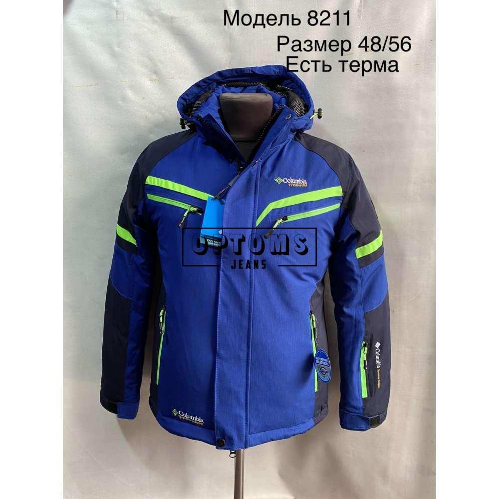 Мужская зимняя куртка 48-56 (8211f) фото