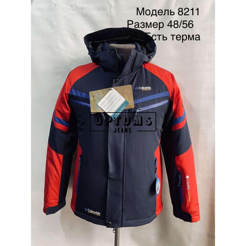 Мужская зимняя куртка 48-56 (8211g) фото