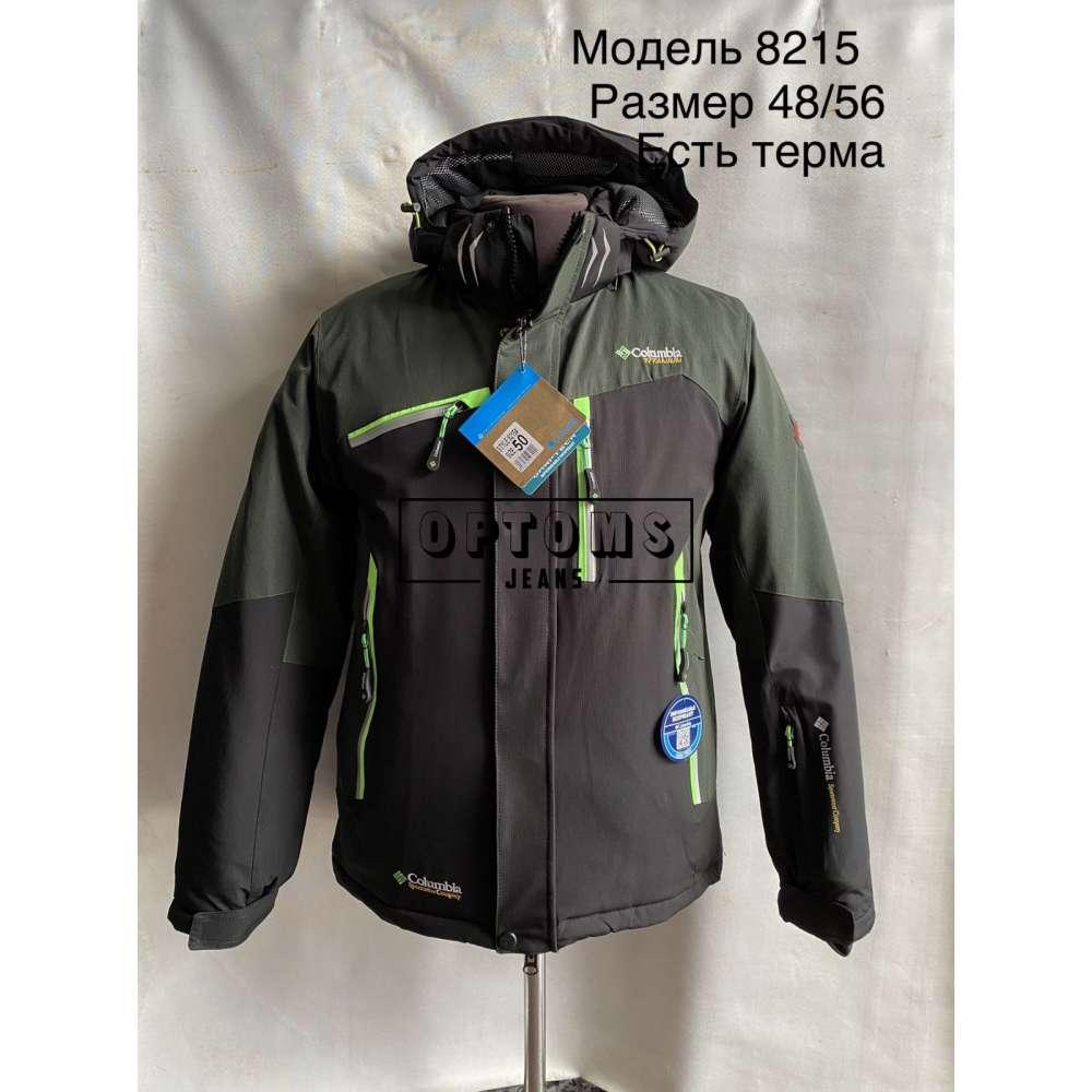 Мужская зимняя куртка 48-56 (8215b) фото
