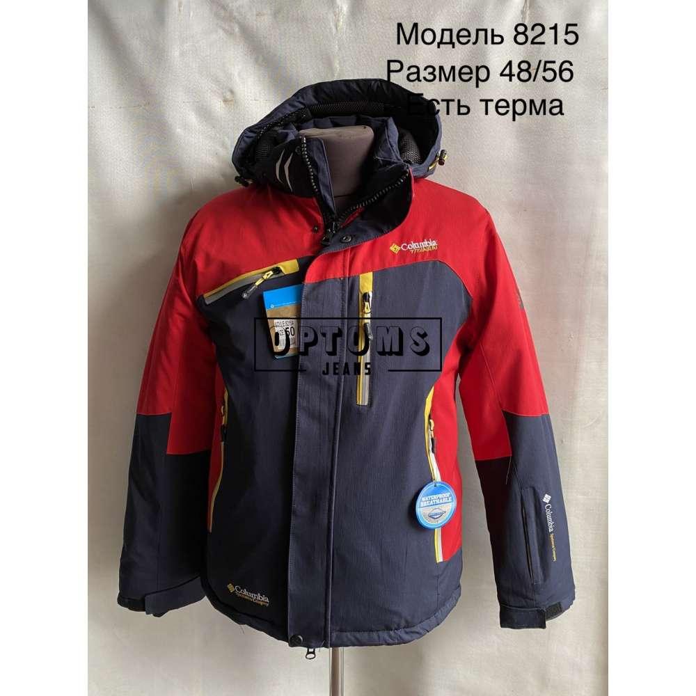 Мужская зимняя куртка 48-56 (8215c) фото