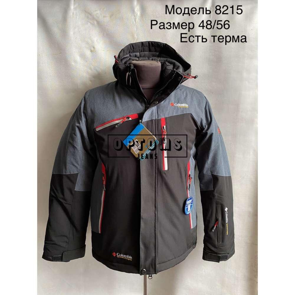 Мужская зимняя куртка 48-56 (8215d) фото