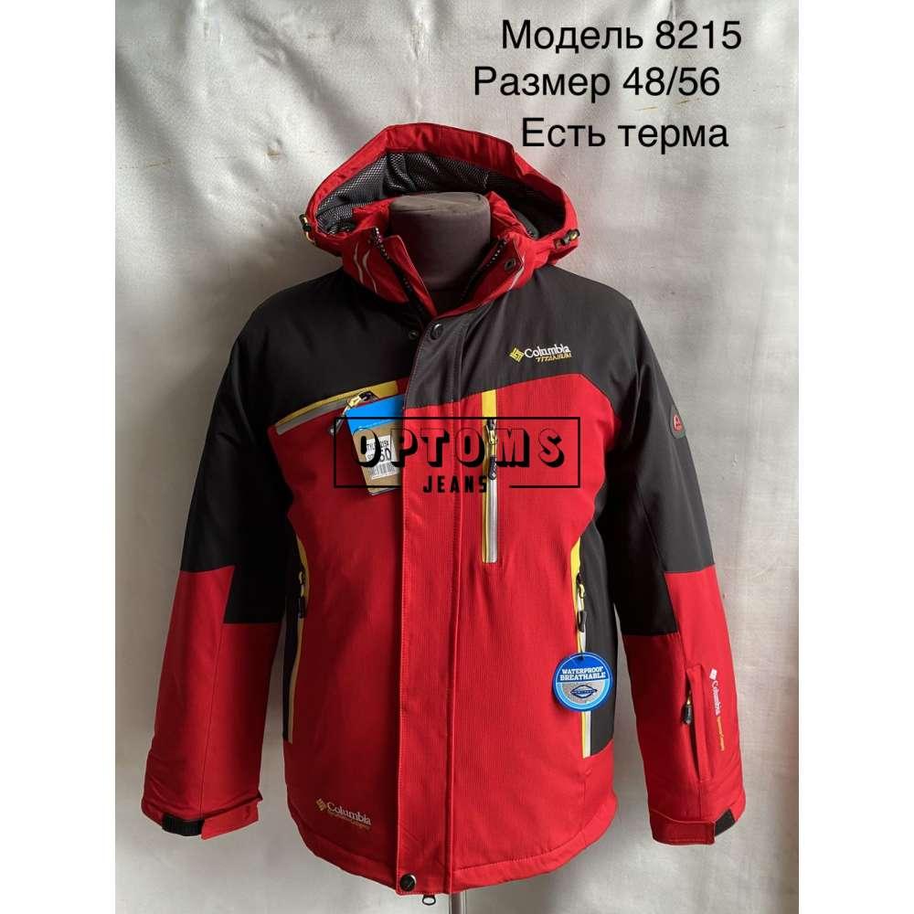 Мужская зимняя куртка 48-56 (8215e) фото