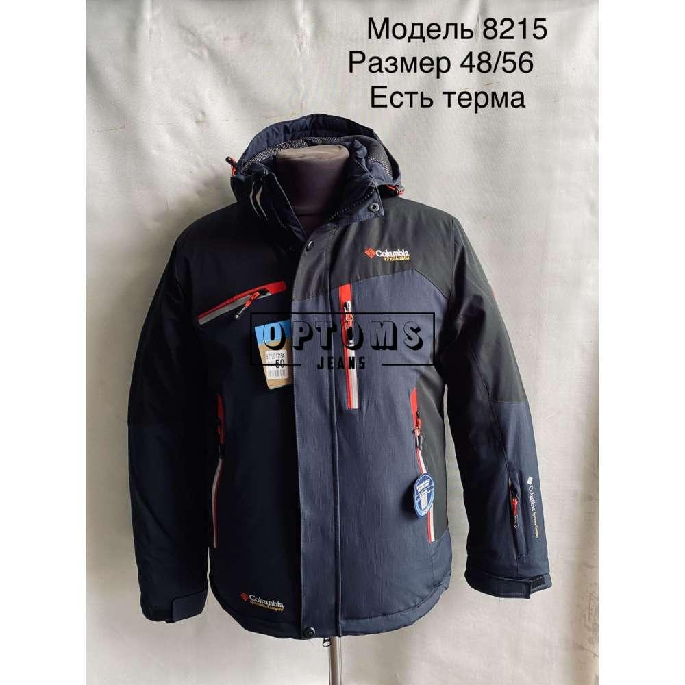 Мужская зимняя куртка 48-56 (8215f) фото