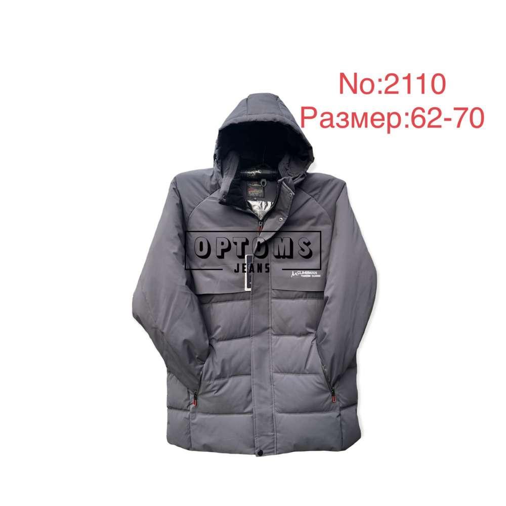 Мужская зимняя куртка 62-70 (2110a) фото
