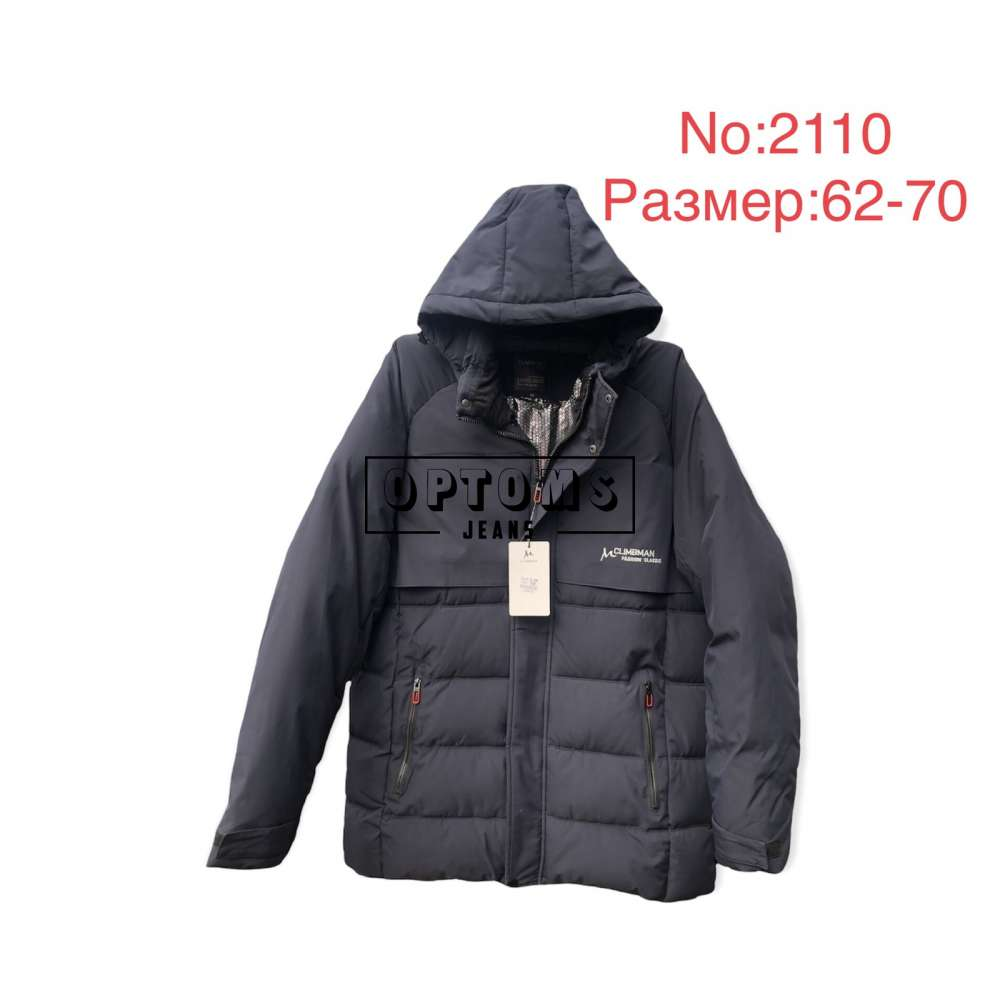 Мужская зимняя куртка 62-70 (2110b) фото