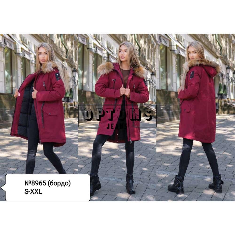 Куртка женская холлофайбер 8961(джинс)  размер S-2XL фото