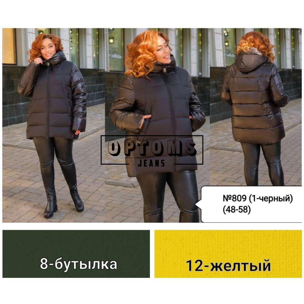 Куртка женская холлофайбер 821 размер 48-58 фото