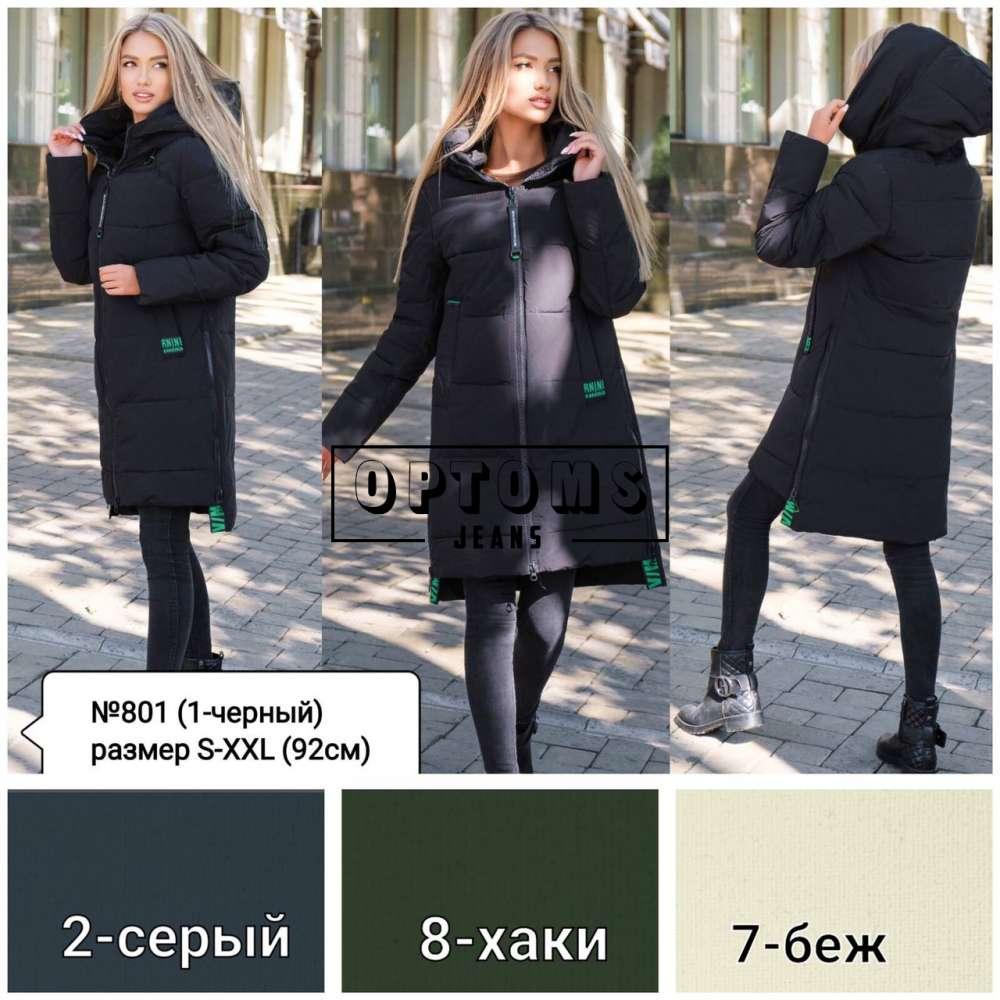 Куртка женская холлофайбер 801-1 размер S-2XL 92 см фото