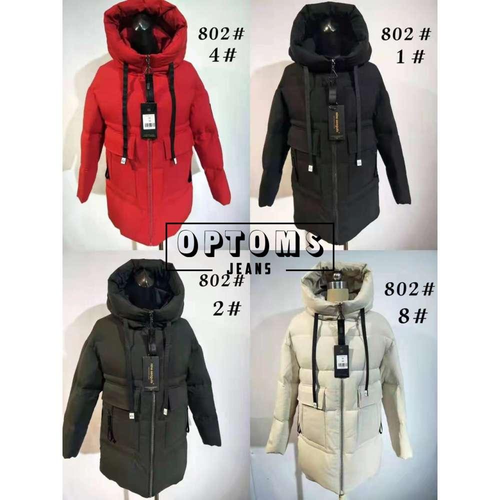 Куртка женская холлофайбер 802 размер S-2XL фото