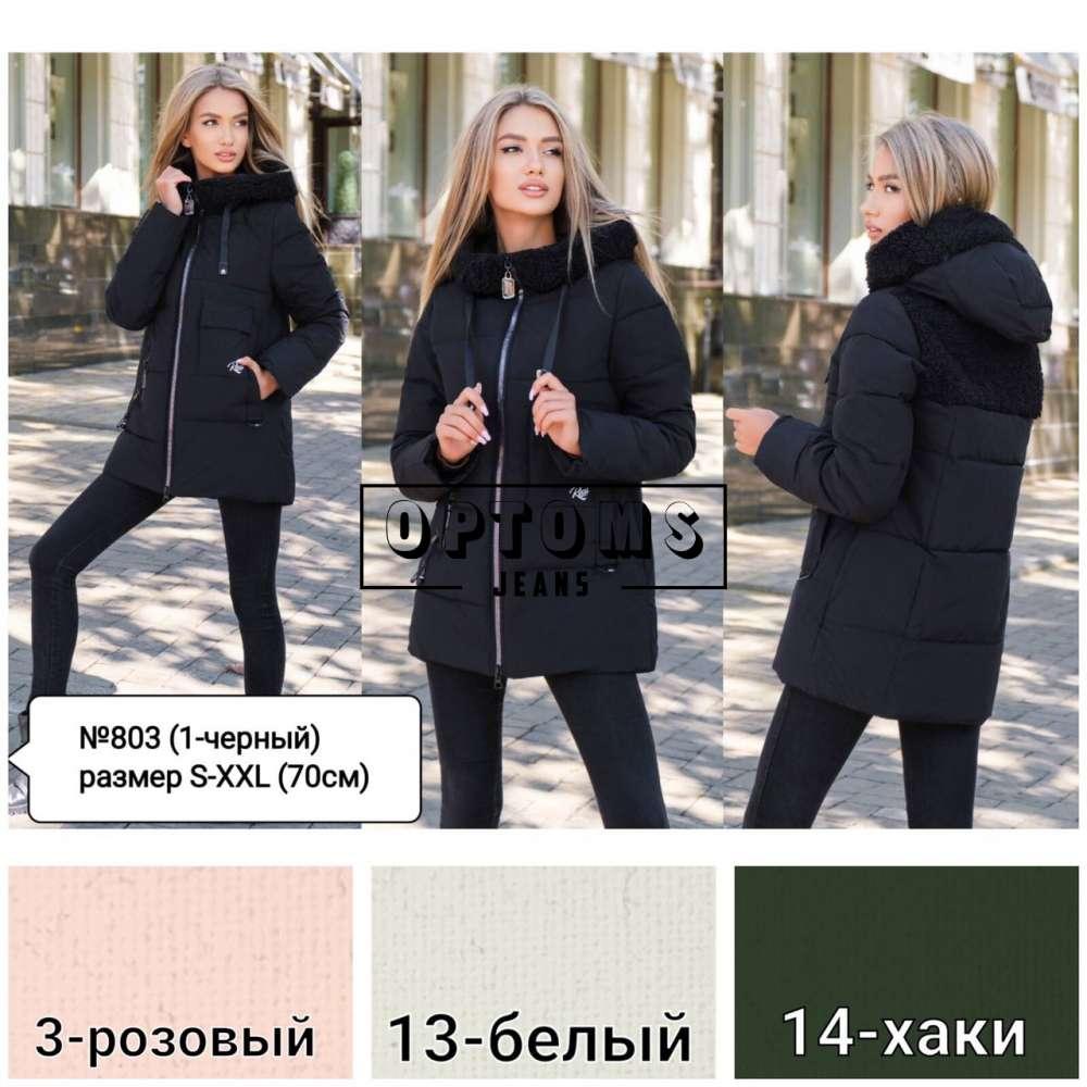 Куртка женская холлофайбер 803 размер S-2XL 70 см фото