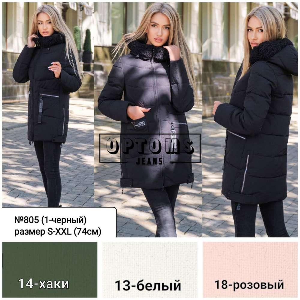 Куртка женская холлофайбер 805 размер S-2XL 74см фото