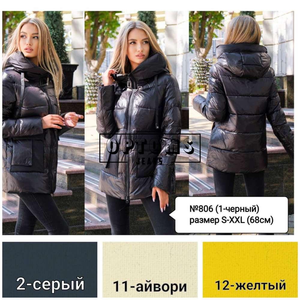 Куртка женская холлофайбер 806 размер S-2XL 68см фото