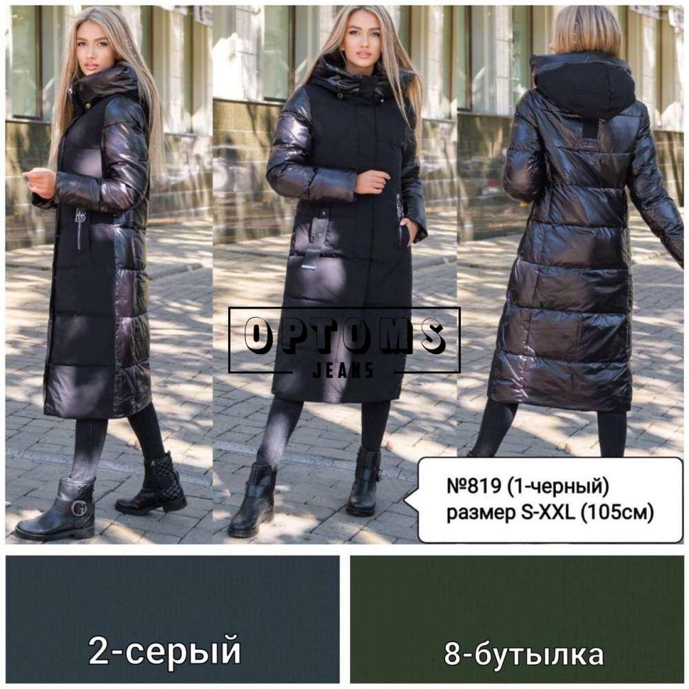 Куртка женская холлофайбер 819 размер S-2XL 105 см фото