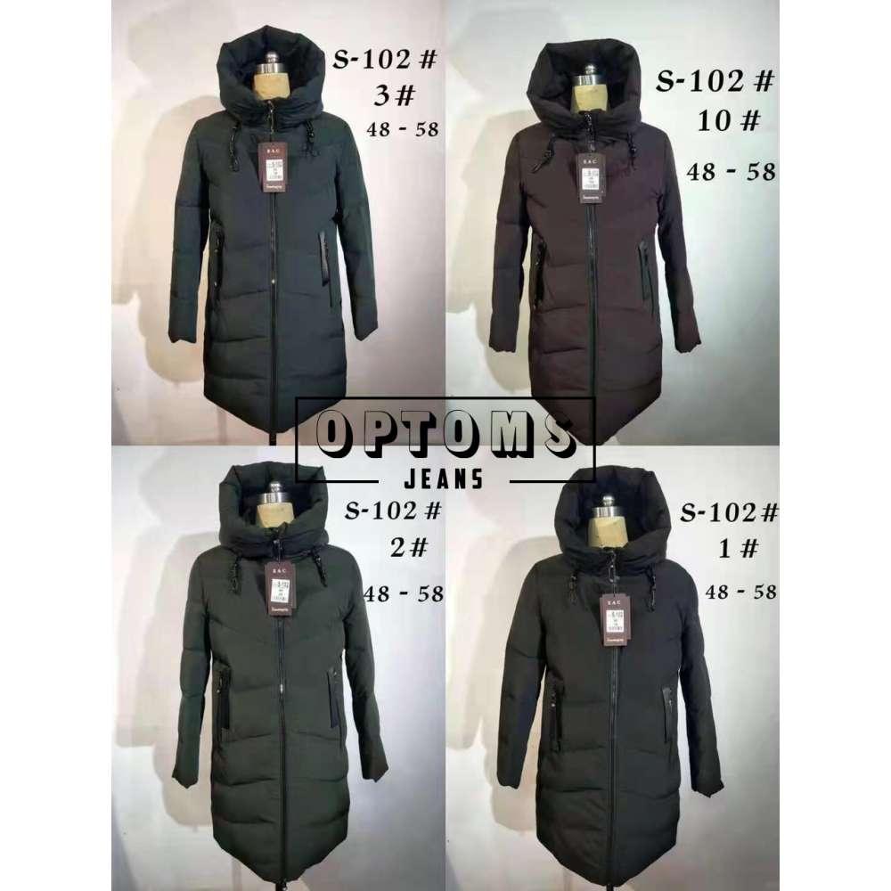 Куртка женская холлофайбер S-102 размер 48-58 фото