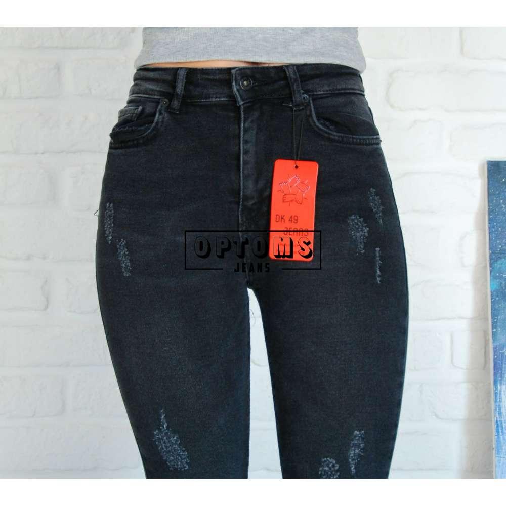 Женские джинсы DK49 026 26-31/6шт фото