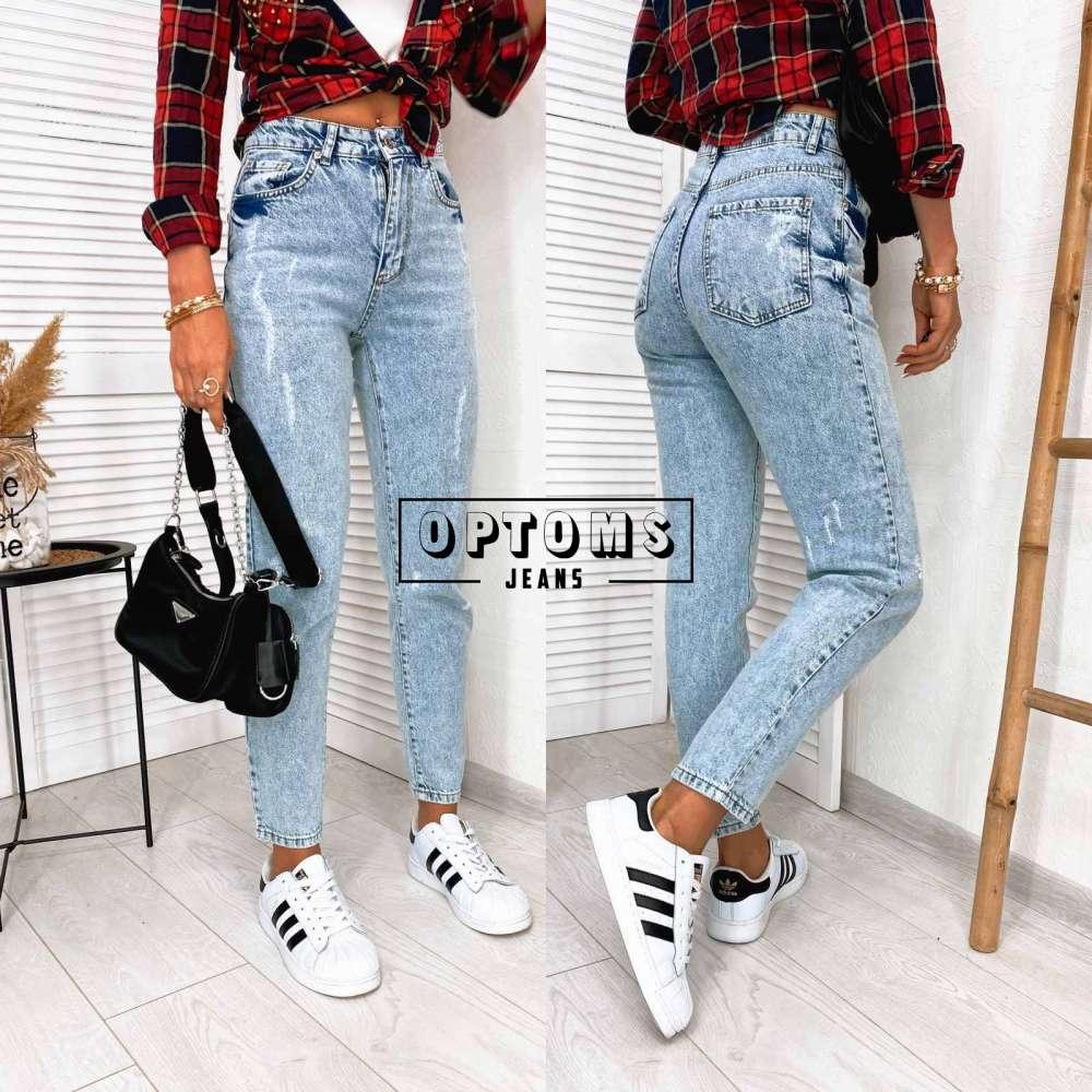 Женские джинсы DK49 49325 26-31/6шт фото
