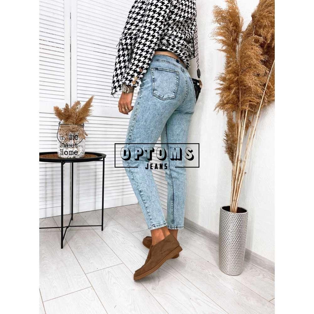 Женские джинсы Questo 49002 26-31/6шт фото
