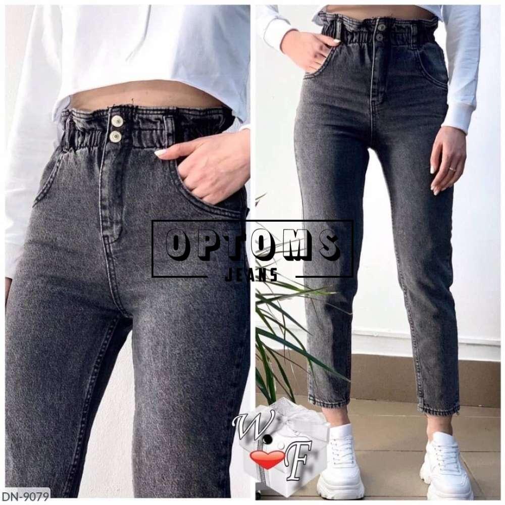 Женские джинсы DK49 49181 26-31/6шт фото